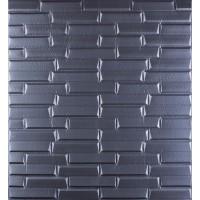 Самоклеющаяся декоративная 3D панель серая кладка 700x770x8мм
